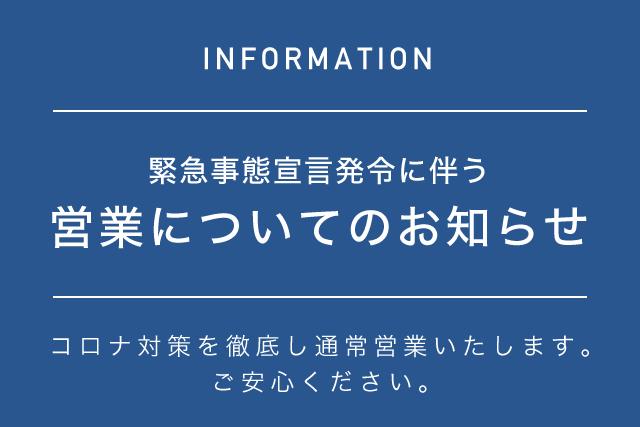 banner_2020_0107_640.jpg