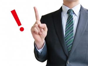 間違えやすいビジネス敬語!マナーの基本|話し方教室VOAT【ビジネス】