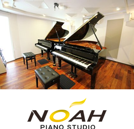 NOA PIANO STUDIO